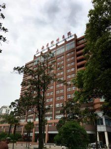 Shanghai Pulmonary Hospital, 14 etasjer dedikert til lungekirurgi.