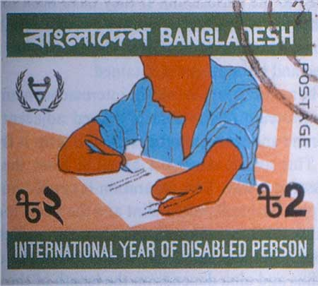 Figur 5.g. Frimerke fra Bangladesh som viser at Krukenbergs operasjon er i bruk.